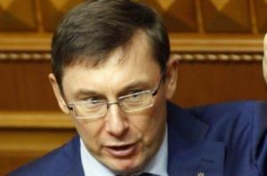 Из-за скандала в Мариуполе Луценко созывает коалицию