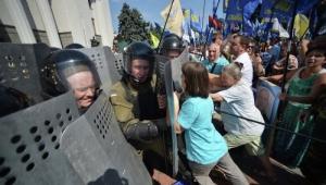 31 августа вторая граната предназначалась для окна ВР - Порошенко