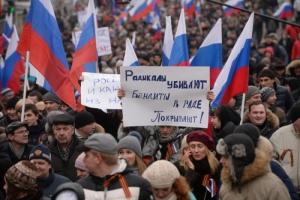 Николаевская область попала в пятерку лидеров среди областей, поддающихся российской пропаганде