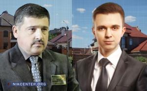 Декларации николаевских чиновников: что нажили начальники миграционной службы