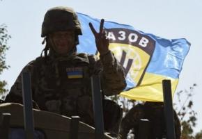 Украинские военные на 1,5 км уменьшили территорию ДНР - волонтер