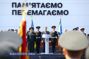 Как в Киеве отмечали День Победы (ФОТОРЕПОРТАЖ)