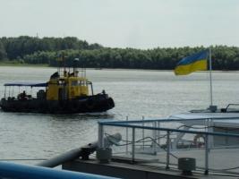 Обмеление Дуная может остановить работу УДП