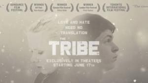Впервые в истории независимой Украины украинский фильм попал в американский прокат