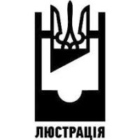 В МВД прошла первая часть люстрации, -  Аваков
