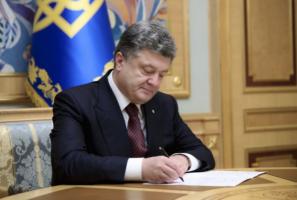 Порошенко уволил четырех судей, в числе которых судья Киреев