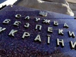 СБУ подозревает одесского депутата в поддержке ДНР