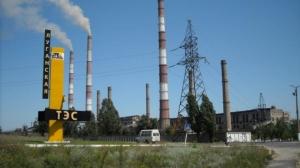 Боевики обстреляли Луганскую теплоэлектростанцию - штаб АТО