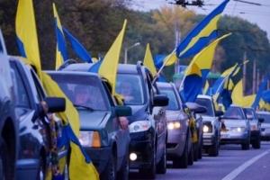 Жителей Николаева приглашают на автопробег в поддержку развития молодежи