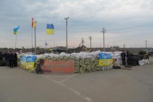 В Одесской области обстреляли блокпост