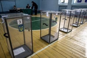В Украине не открылись 237 избирательных участков