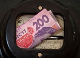 В Николаеве после повышения тарифа на тепло оплата снизилась на 10-15%