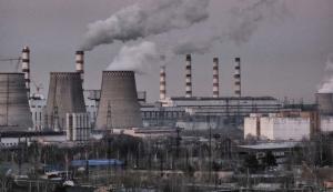 Херсонскую ТЭЦ переведут на уголь и мусор за кредитные деньги