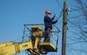 ПАО «ЭК«Херсоноблэнерго» отключило от электроэнергии объекты, взятые под контроль России
