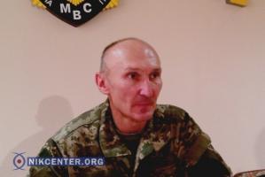 Главный ГАИшник Николаевщины при проверке мопеда использовал оружие, защищая служебную машину