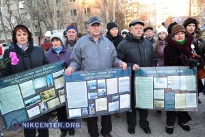 В Херсоне на митинге памяти жертв Голодомора рассказали, при каких условиях область постигнет участь Донбасса или Крыма