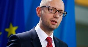 Яценюк рассказал о снижении уровня коррупции в Украине