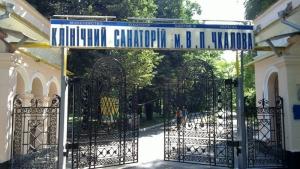 Директора одесского санатория подозревают в хищениях