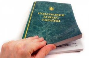 В парламенте зарегистрирован проект налоговой реформы