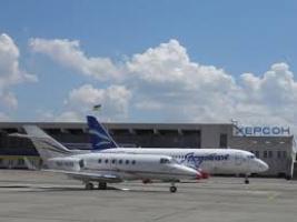 За ремонт Херсонского аэропорта содрали почти 30 тысяч гривен