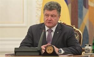 Президент Украины подписал закон о строительстве оборонительной линии