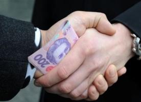 В Южноукраинске экс-замдиректора школы оштрафована за коррупцию