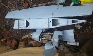 СБУ показала сбитый российский беспилотник