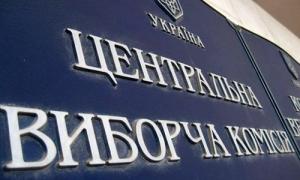 ЦИК: Явка на выборах в Украине по состоянию на 16:00 составляет 24,18%