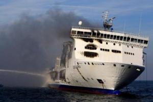 Возле берегов Греции горит паром с 467 людьми на борту