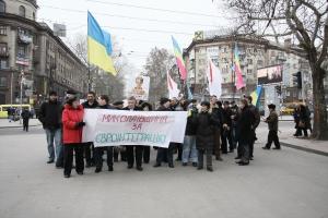 В Николаеве поддерживающие евроинтеграцию собрались на митинг