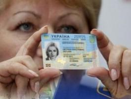 В Одессе активисты собирают подписи против введения электронных паспортов