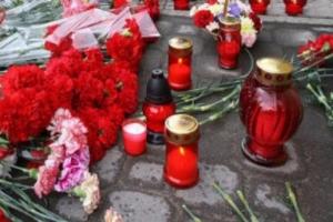 В Киеве простились с двумя бойцами, погибшими под Счастьем