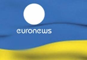 Из-за миллионных долгов хотят закрыть украинскую версию Euronews