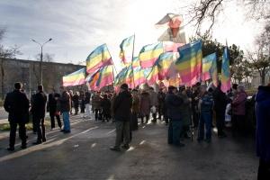 Оппозиция отметила День Соборности митингом
