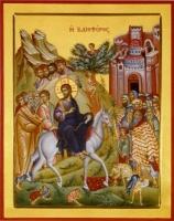 Сегодня – за неделю до Пасхи – православные празднуют Вербное воскресенье