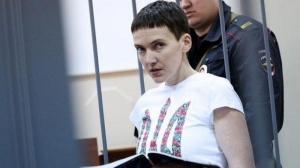 Суд начал зачитывать приговор Надежде Савченко (прямая трансляция)