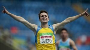 Легкоатлет из Николаева завоевал вторую золотую медаль на Паралимпиаде в Рио