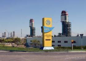 Нардеп требует остановить приватизацию Одесского припортового завода