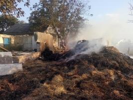 В Николаевской области вследствие пожара сгорело 8,5 тонн сена