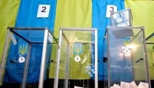В день выборов на Херсонщине будут работать более 2000 милиционеров