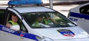 В «ДНР» растет организованная преступность – начальник Донецкого УМВД
