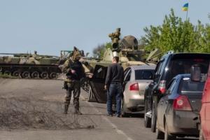 В новом Кабмине высказались против экономической блокады Донбасса