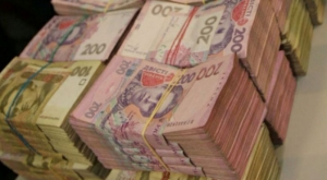 В Фонде соцзащиты инвалидов выявили растрату на 5,2 млн. грн.