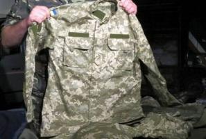 Российская ФСБ передала боевикам 200 комплектов полевой формы ВС Украины