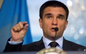 Глава МИД Украины рассказал  о новом голосовании в СБ ООН по трибуналу