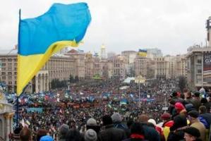 В Киеве сорвали концерт в честь Дня Достоинства и Свободы