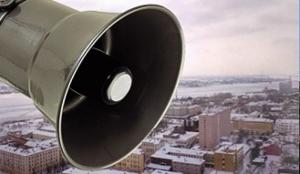 В Херсоне запланировали восстановление единой системы экстренного оповещения населения