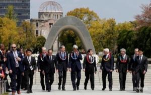 Главы МИД G7 приняли антиядерную декларацию