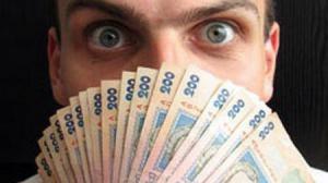 Украинским чиновникам придется декларировать наличные