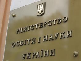 Яценюк поручил Министерству образования ликвидировать ГП «Инфоресурс»